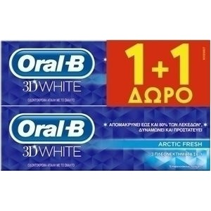 S3.gy.digital%2fboxpharmacy%2fuploads%2fasset%2fdata%2f33959%2f oral b 3d white arctic fresh 2 x 75ml