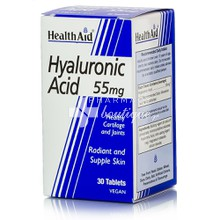 Health Aid HYALURONIC ACID 55mg, 30tabs