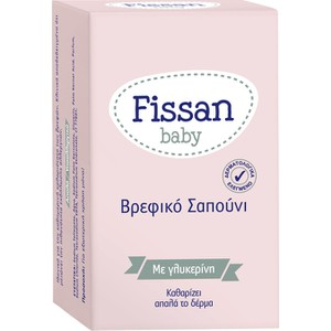 Fissan baby soap 90gr