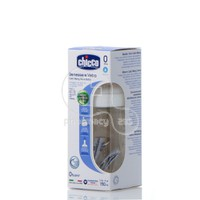 CHICCO - NATURE GLASS Μπιμπερό ΘΣ 0m+ - 150ml Cod. 00 020711 000