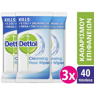 S3.gy.digital%2fboxpharmacy%2fuploads%2fasset%2fdata%2f50099%2fdettol surface wipes 40s 3x   5201347173012
