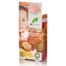 Dr.Organic Moroccan Argan Oil ANTI-AGING STEM CELL SYSTEM, 30ml
