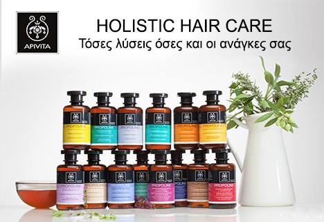 Apivita Hair Shampoo