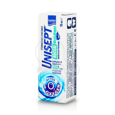 UNISEPT - BUCCAL Oral Drops - 15ml