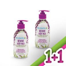 07518806837c Helenvita Revive Body Milk Γαλάκτωμα Σώματος 300ml 1+1 Δώρο