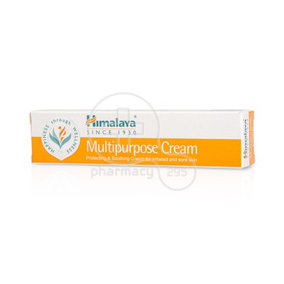 HIMALAYA - Multipurpose Cream - 20gr