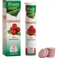 POWER HEALTH CRANBERRY 20EFF. TABL