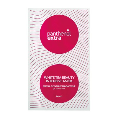 Medisei - Panthenol Extra White Tea Beauty Inntensive Mask - 2x8ml