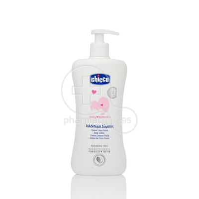 CHICCO - BABY MOMENTS Γαλάκτωμα Σώματος 0+ - 500ml