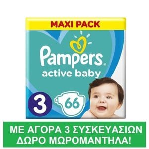 Pampers no3 66 panes  1