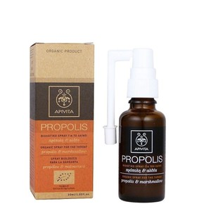 20171206163135 apivita propolis viologiko spray gia to laimo me althaia propoli 30ml