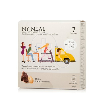 POWER HEALTH - MY MEAL Meal Replacement Bar Σοκολάτα Φυστίκι (56gr) - 7τεμ.