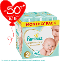 PAMPERS - MONTHLY PACK PREMIUM CARE New Baby No2 (4-8kg) - 240 πάνες