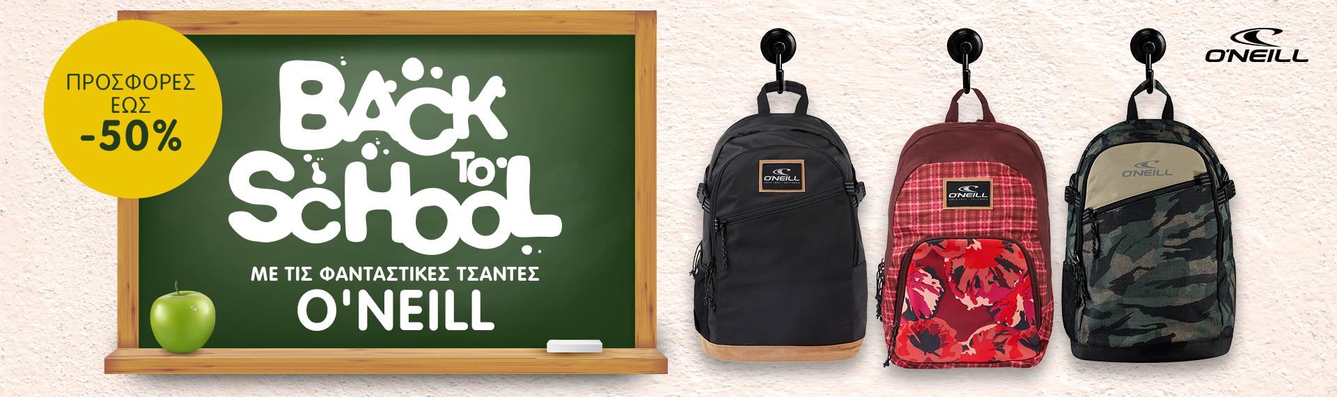 O'neill Back to School