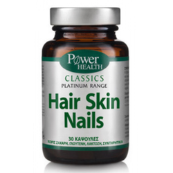 Power Health Hair Skin Nails 30caps