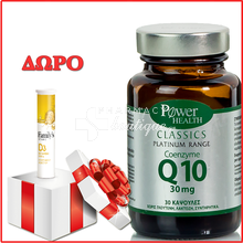 Power Health Platinum Co-Enzyme Q10, 30mg x 30caps