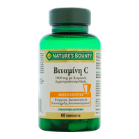 NATURE'S BOUNTY VITAMIN C 1000MG 60TABL