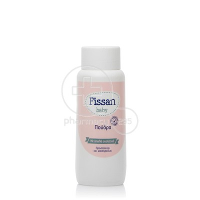 FISSAN - FISSAN BABY Πούδρα - 100gr