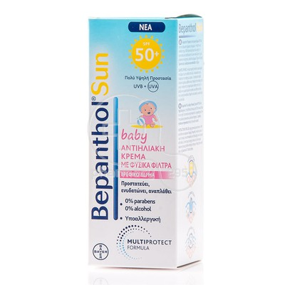 BEPANTHOL - SUN BABY Αντηλιακή Κρέμα με Φυσικά Φίλτρα (Mineral) SPF50+ - 50ml