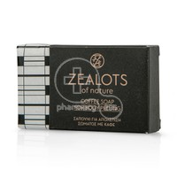 ZEALOTS OF NATURE - Coffee Soap For Body Peeling - 100gr