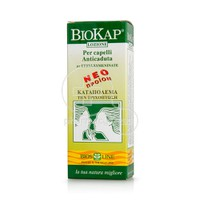 BIOKAP - Lotion - 100ml
