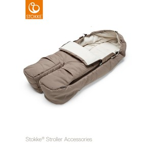 Stokke Foot Muff Brown