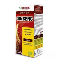 ORTIS GINSENG ENERGY SYRUP 250ML