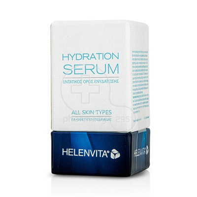 HELENVITA - HYDRATION Serum - 30ml