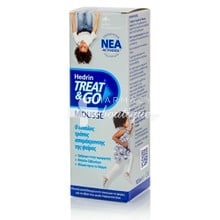 Hedrin TREAT & GO Mousse - Αντιφθερικό Mousse, 100ml