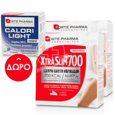 FORTE PHARMA - PROMO PACK 2 ΤΕΜΑΧΙΑ XTRA SLIM 700 - 120caps ΜΕ ΔΩΡΟ Calori Light mini - 30caps