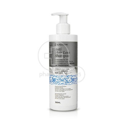 GALESYN - Anti-Hair Loss Shampoo - 300ml