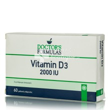 Doctor's Formulas Vitamin D3 2000IU, 60softgels