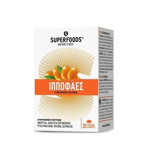 Superfoods ippofaes 30.