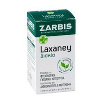 JOHNZ LAXANEY 10mg  45 ΔΙΣΚΊΑ