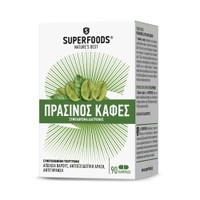 SUPERFOODS GREEN COFFEE (ΠΡΑΣΙΝΟΣ ΚΑΦΕΣ) 250MG 90CAPS
