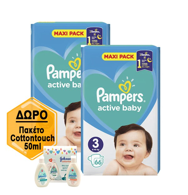PAMPERS ACTIVE BABY ΜΕΓ 3 (6-10kg) 1X66 MAXI