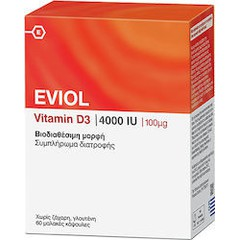Eviol Vitamin D3 4000iu 100mcg 60 κάψουλες
