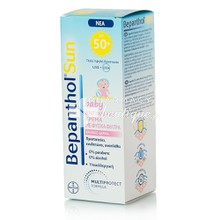 Bepanthol Sun Baby Mineral Cream SPF50 - Βρεφικό Αντηλιακό με 100% φυσικά φίλτρα, 50ml