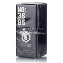 Creation Eau De Parfum No:3895 (212 VIP) - Άρωμα τύπου Carolina Herrera, 30ml