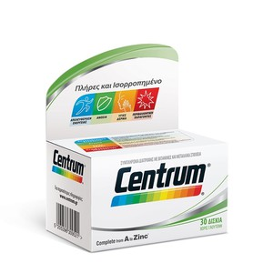 Centrum white 1 layers lr
