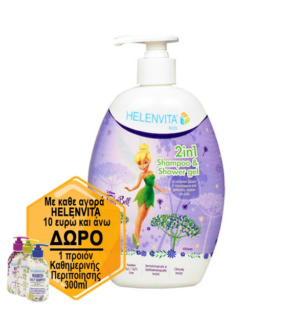 HELENVITA KIDS 2 IN 1 SHAMPOO + SHOWER GEL 500ML (TINKERBELL)