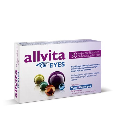 Allvita eyes