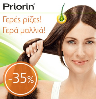 priorin -35% - Aug17