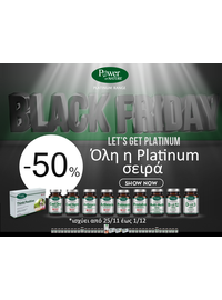 Power Health Black Friday