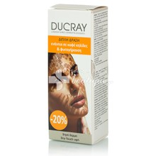 Ducray Melascreen UV Creme RICHE - Ξηρό Δέρμα, 40ml