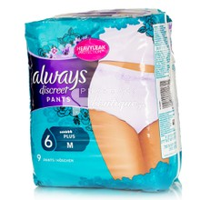 Always Discreet Pants Plus MEDIUM - Εσώρουχο Ακράτειας, 9 pants