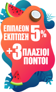 S3.gy.digital%2fpharmacy295%2fuploads%2fasset%2fdata%2f38726%2f295 apivita summer badge 116x190 may19 2