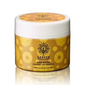 Body butter coconut   pineapple
