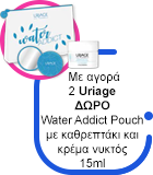 S3.gy.digital%2f2happy gr%2fuploads%2fasset%2fdata%2f48724%2furiage water addict badge