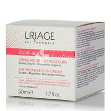 Uriage Roseliane Creme Riche Anti Rougeurs - Ερυθρότητα, 50ml